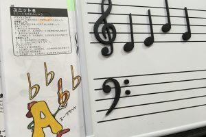 マグネット音符音程